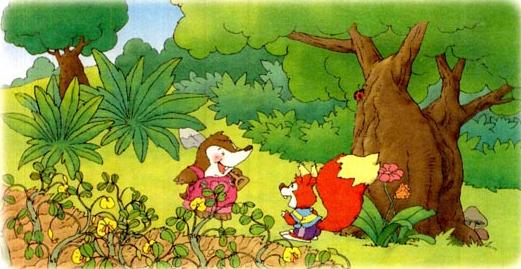 第十六课 小松鼠找花生